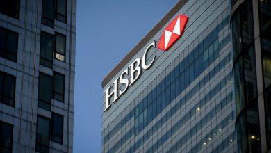 Photo of Binance: Total blockade of the major British bank HSBC